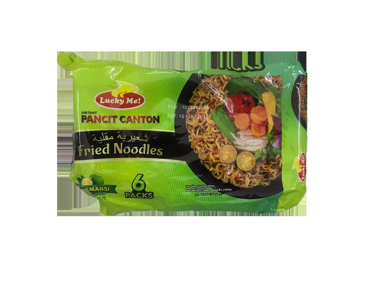 Lucky Me Pancit Canton Fried Noodles Calamansi 1 Pack (6pcs)