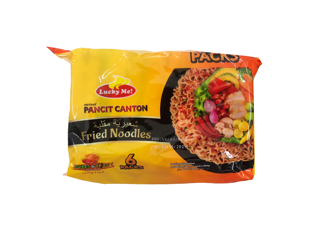 Lucky Me Instant Pancit Canton Sweet&Spicy 1 Pack (6pcs)