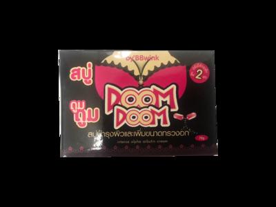 Doom Soap