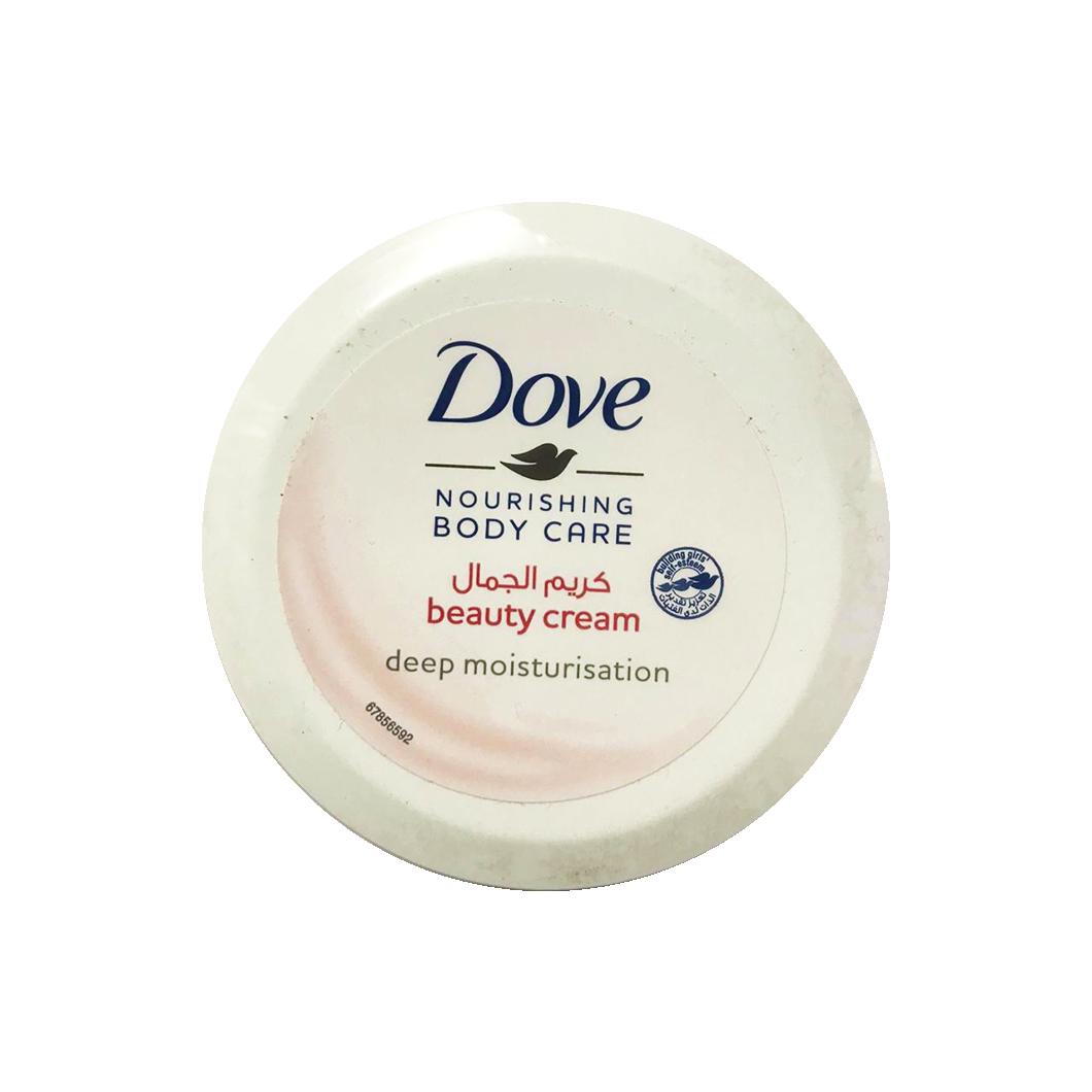Dove Beauty Cream Deep Moisturisation 150ml
