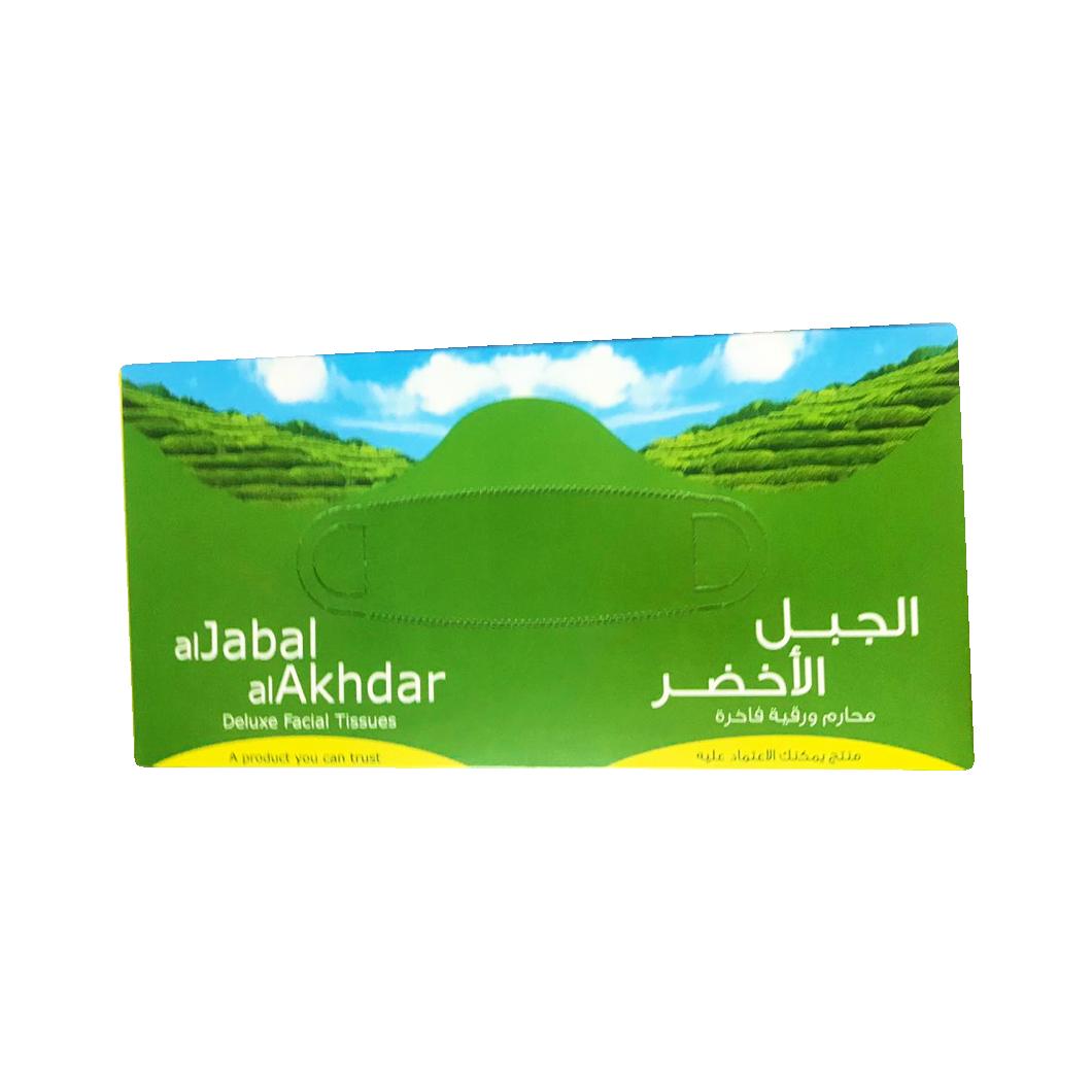 Al Jabal Akdar Tissue Box