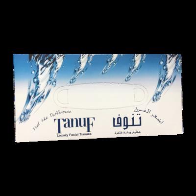 Tanuf Tissue Box
