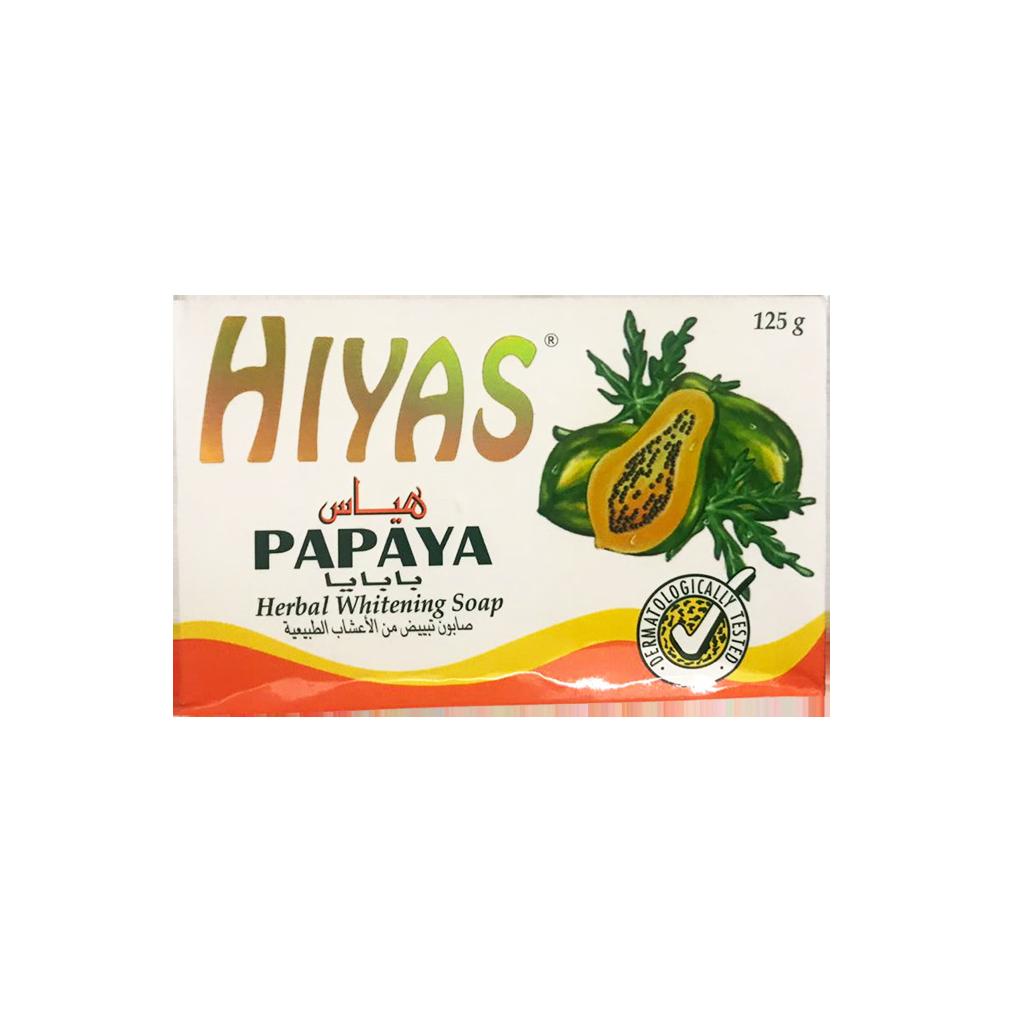 Hiyas Papaya Herbal Whitening Soap 125g