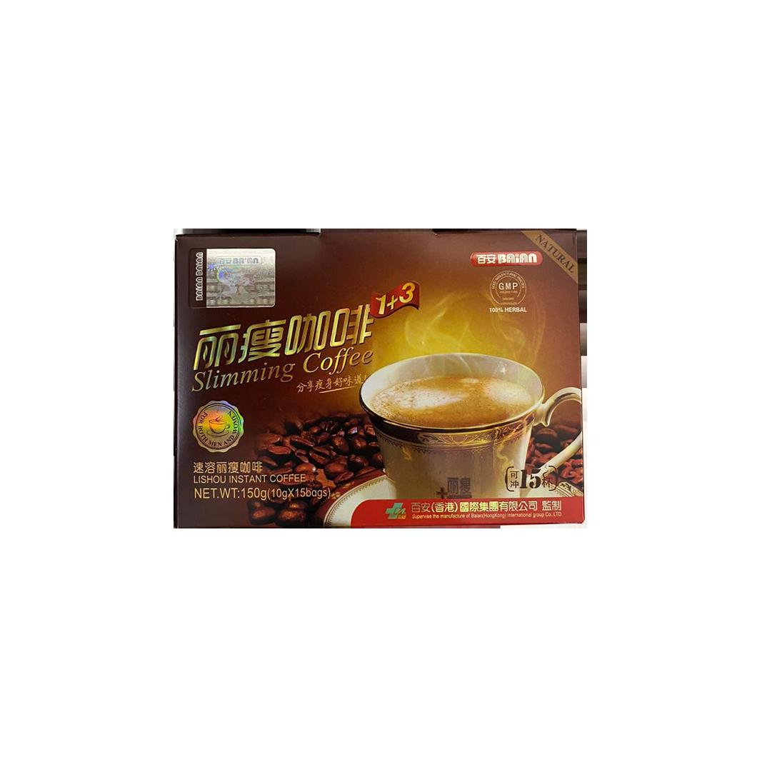Lishou Slimming Coffee 150g