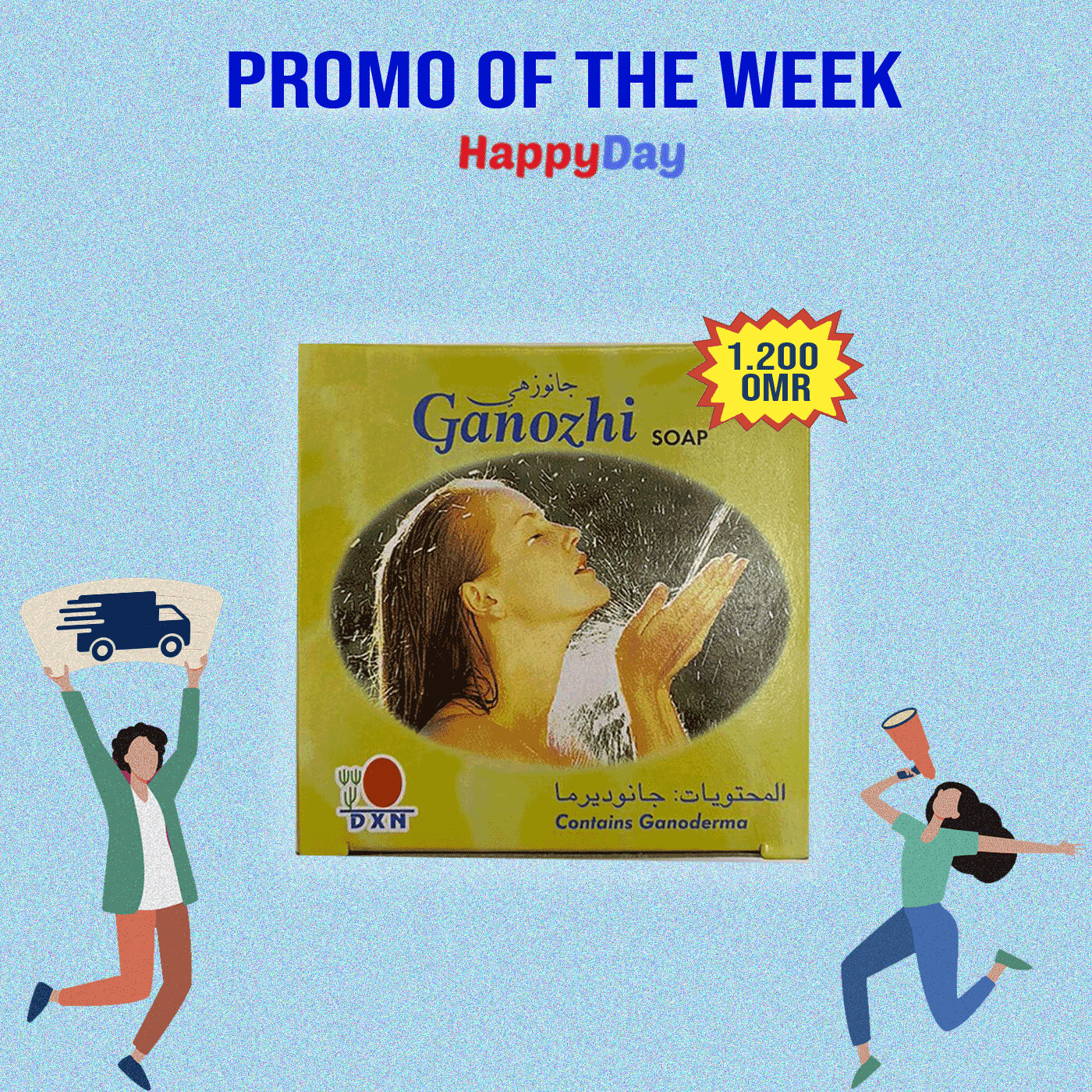 Promo Ganozhi Soap from DXN