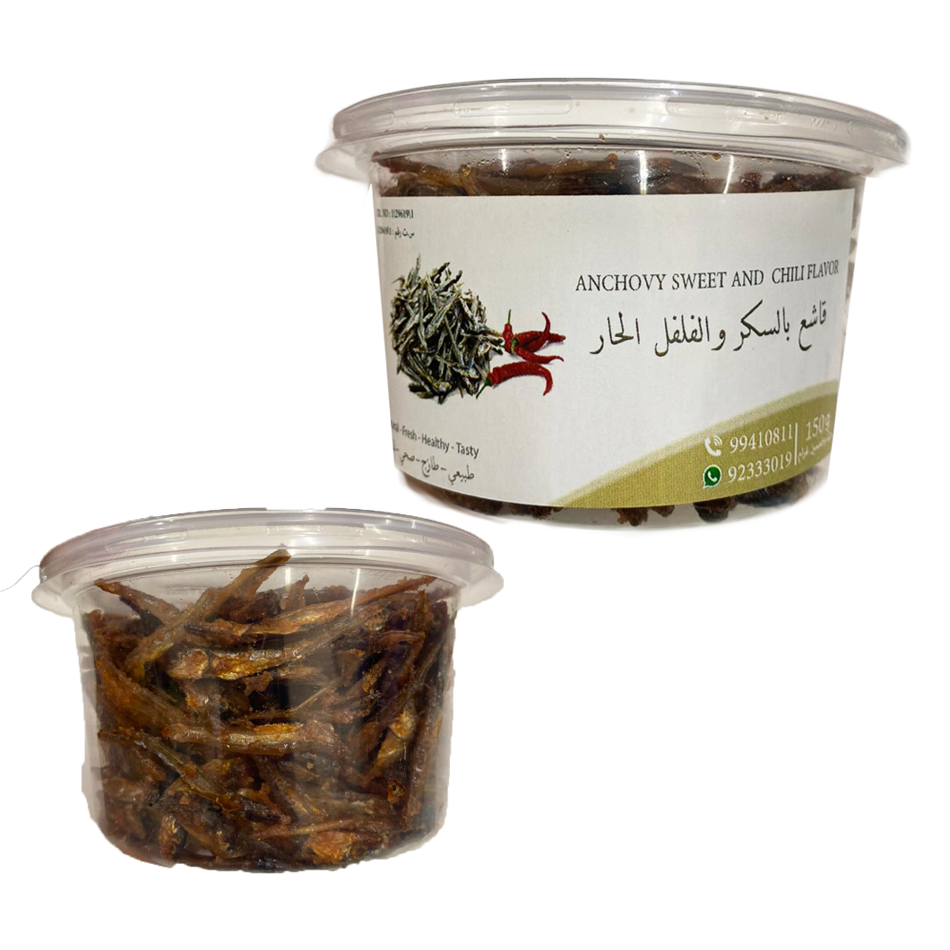 Anchovy Sweet & Chilli Flavor