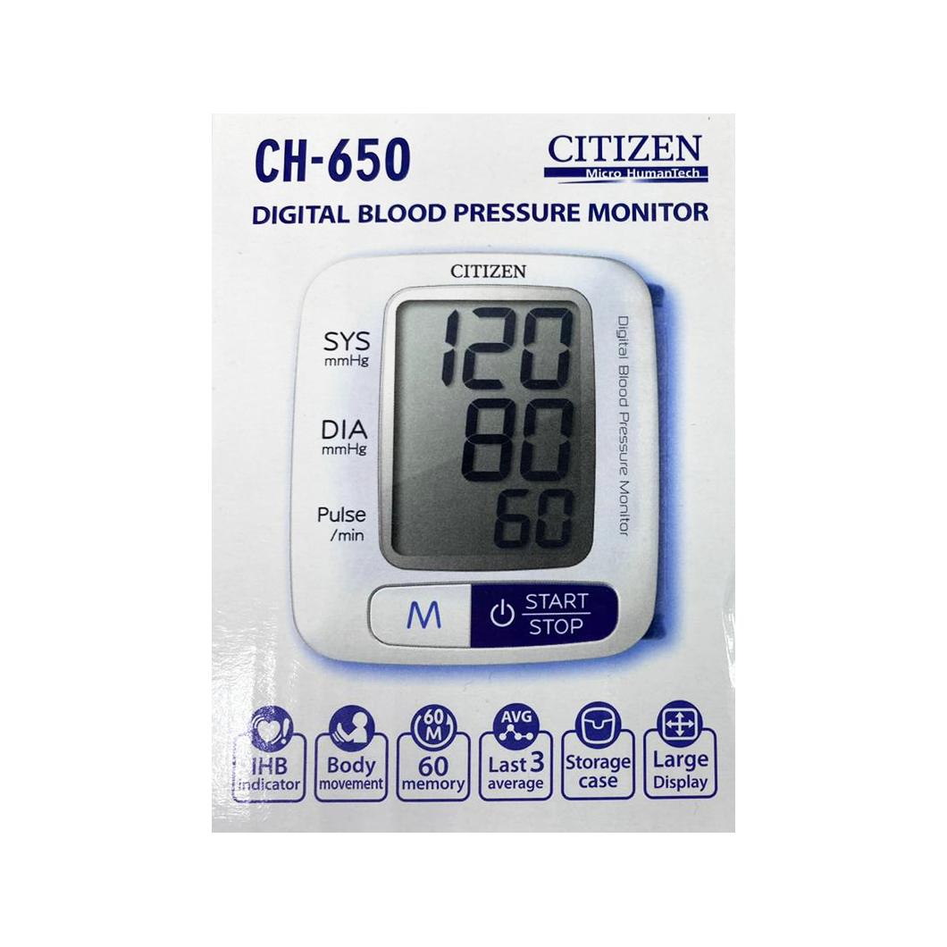 Citizen Digital Blood Pressure CH650
