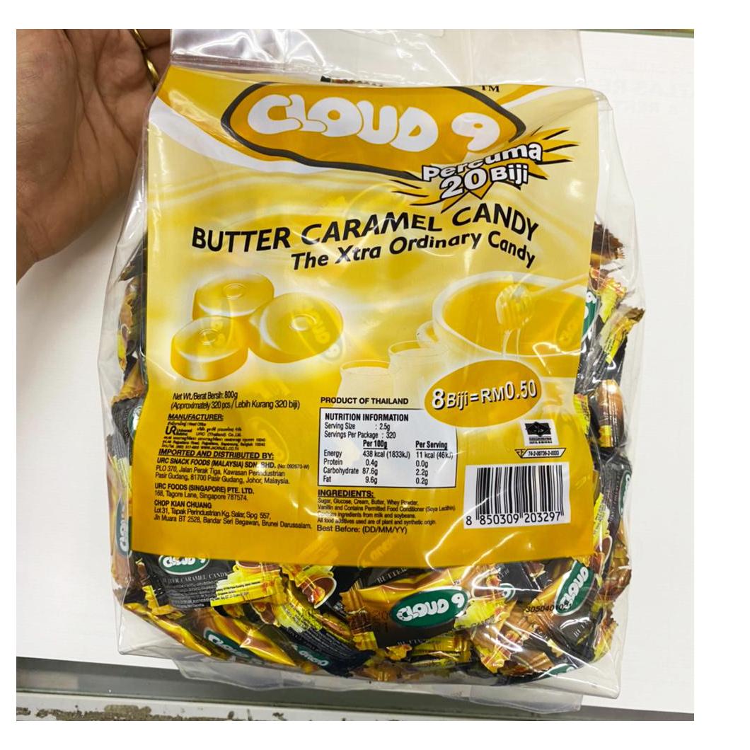 Cloud 9 Butter Caramel Candy