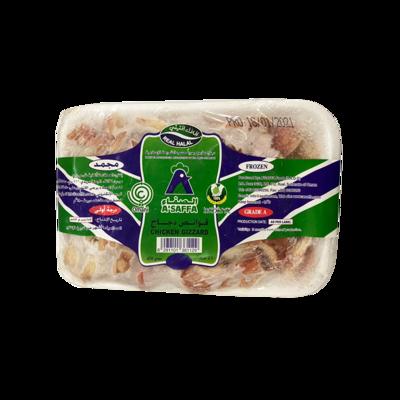 Al Saffa Chicken Gizzard 450g