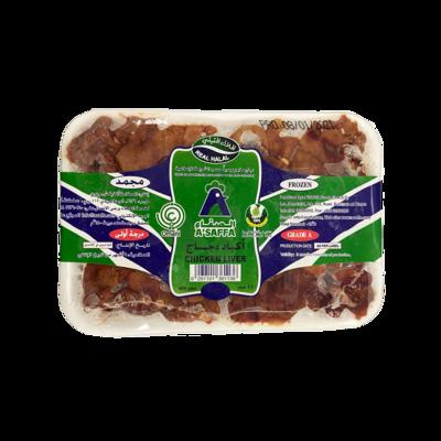Al Saffa Chicken Liver 450g
