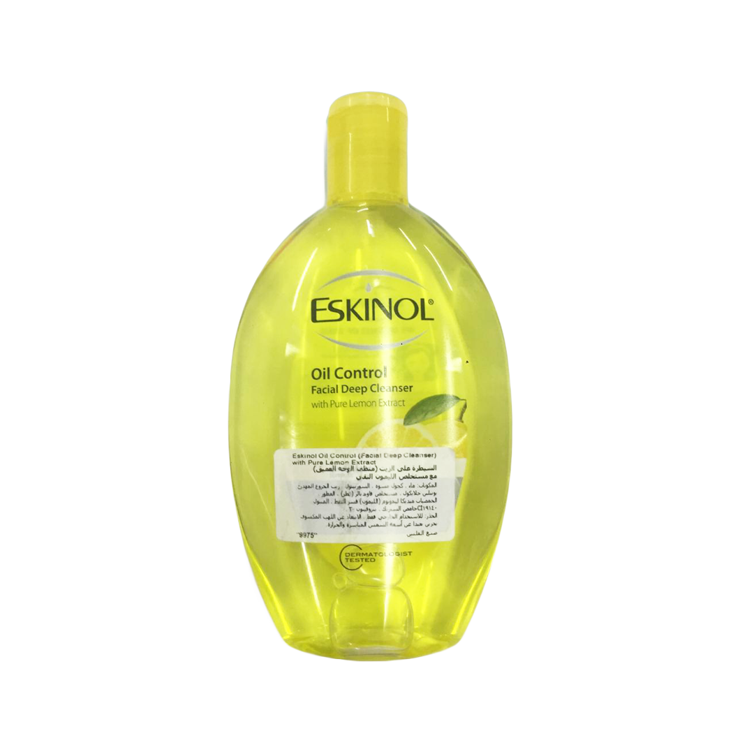Eskinol Oil Control Facial Deep Cleanser with Pure Lemon Extract