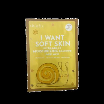 Brilliant Skin - Skin Fit Moisturizing Sheet Mask