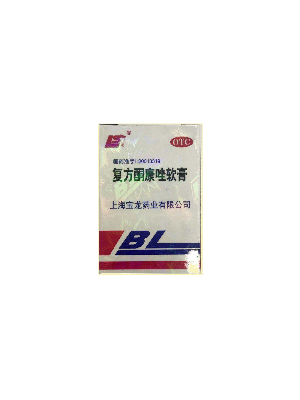 BL Cream 7g