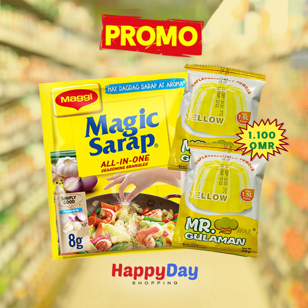 Promo Magic Sarap + Gulaman (Yellow + Yellow)