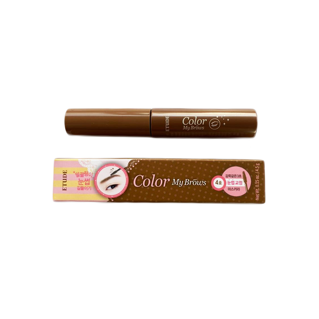 Etude Color My Brows - Light Brown