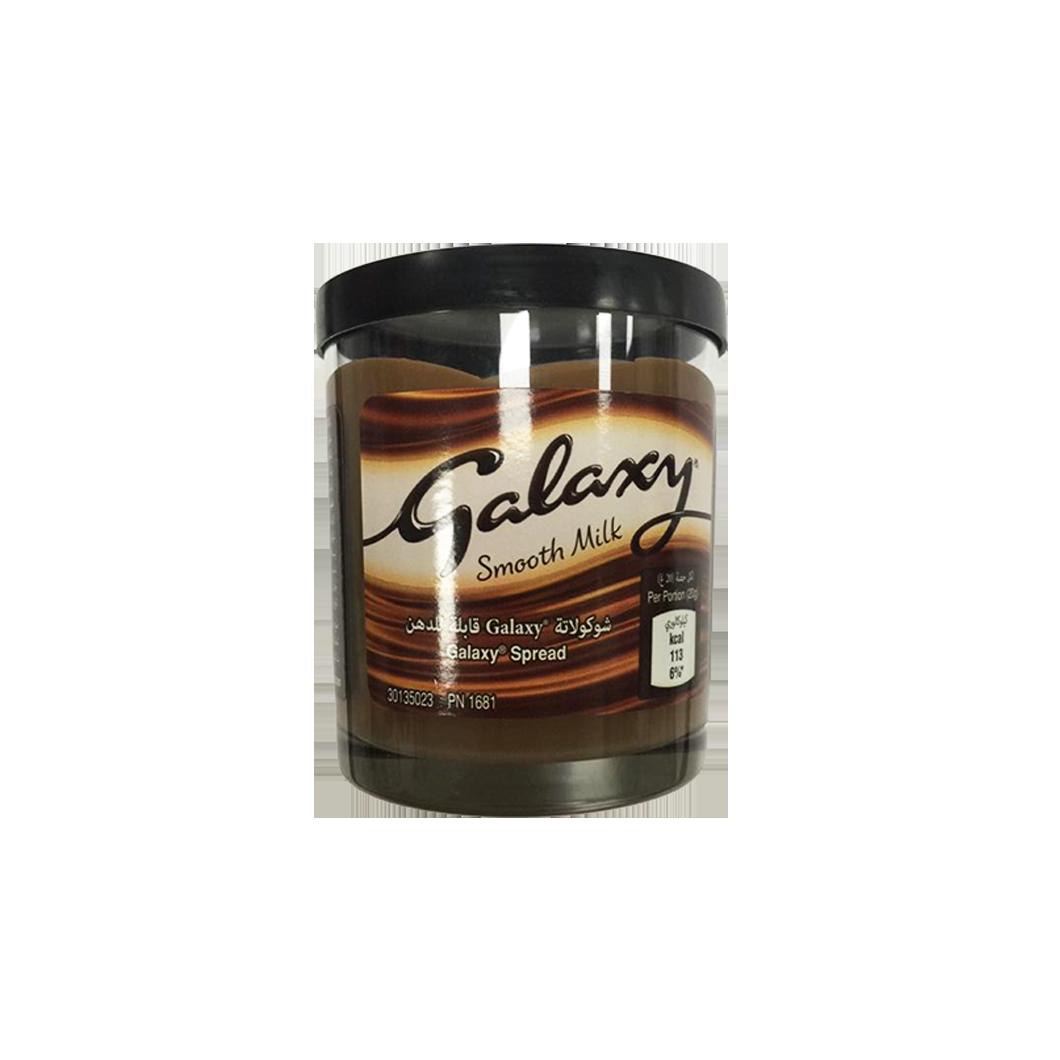 Galaxy Smooth Chocolate Spread 20g per spread