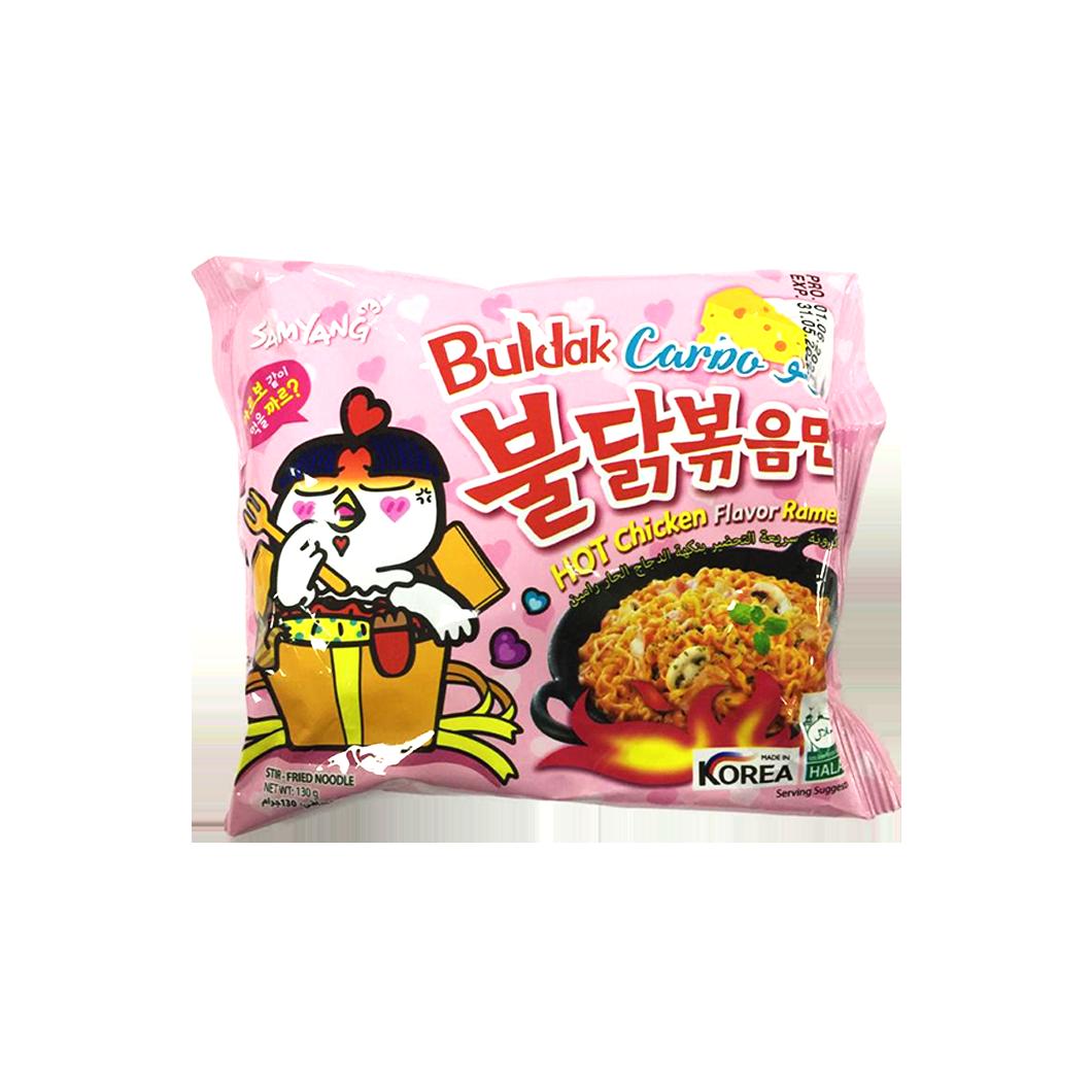 Samyang Buldak Hot Chicken Ramen (Pink)