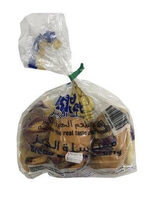 Bread Basket Spanish Ube