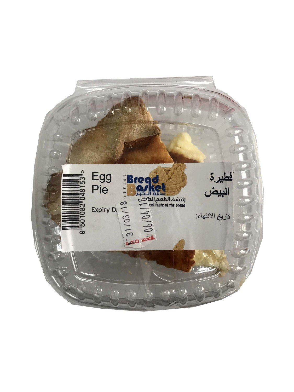 Bread Basket Egg Pie