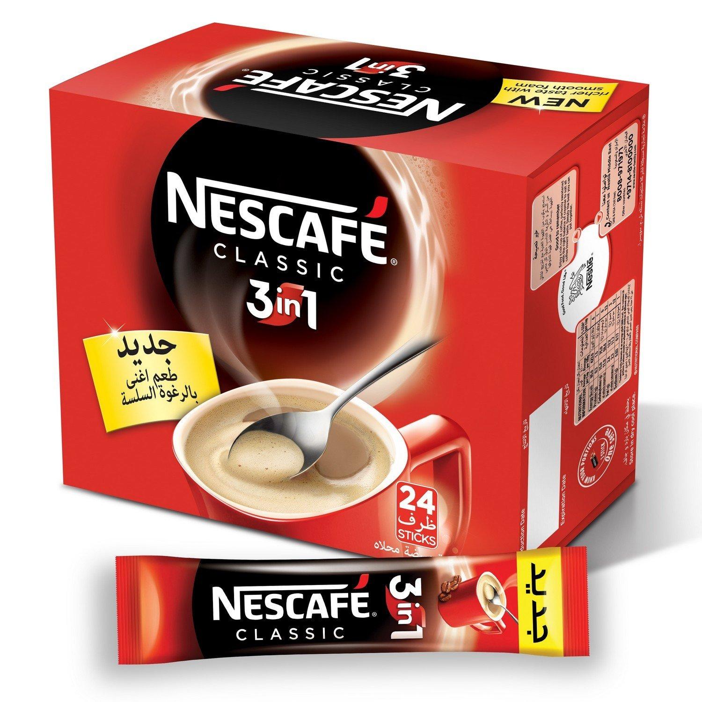 Nescafe 3 in 1 - 28g