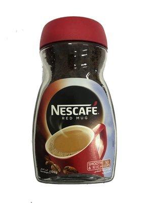 Nescafe Red Mug 100g