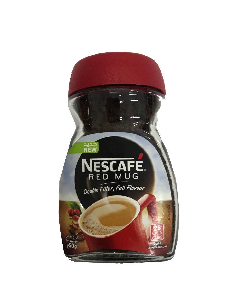 Nescafe Double Filter, Full Flavor 50g