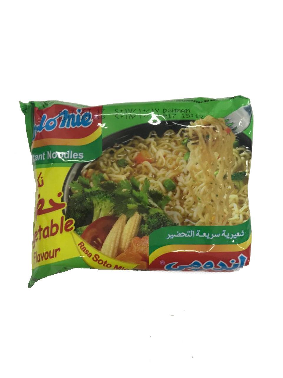 Indomie Instant Noodle Vegetable Flavour