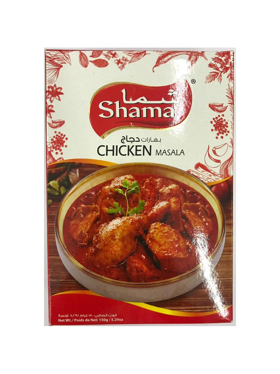 Shama Chicken Masala 150g