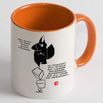 """Чашка """"Равновесие"""""""