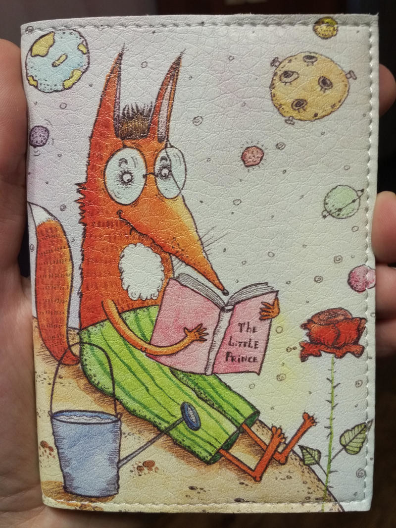 """Обложка """"Лис, читающий Маленького Принца"""""""