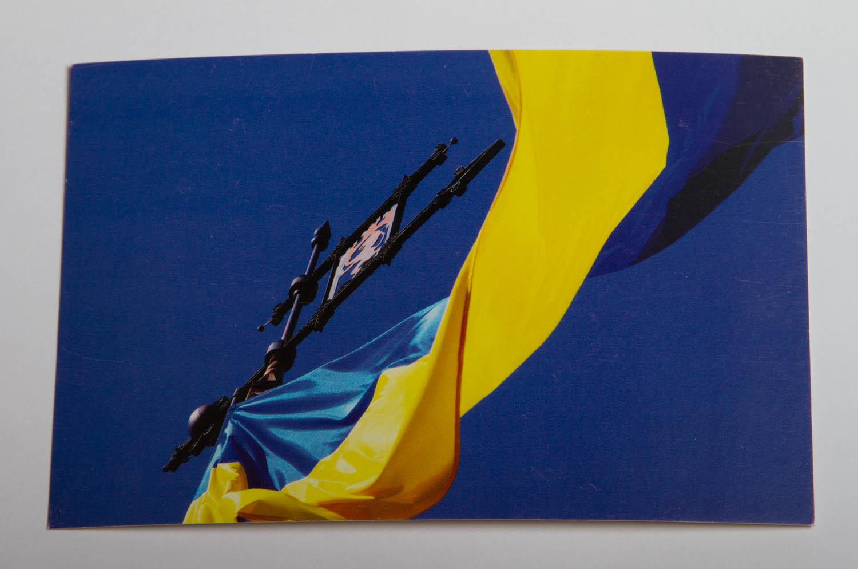 """Открытка """"Флаг Украины"""""""