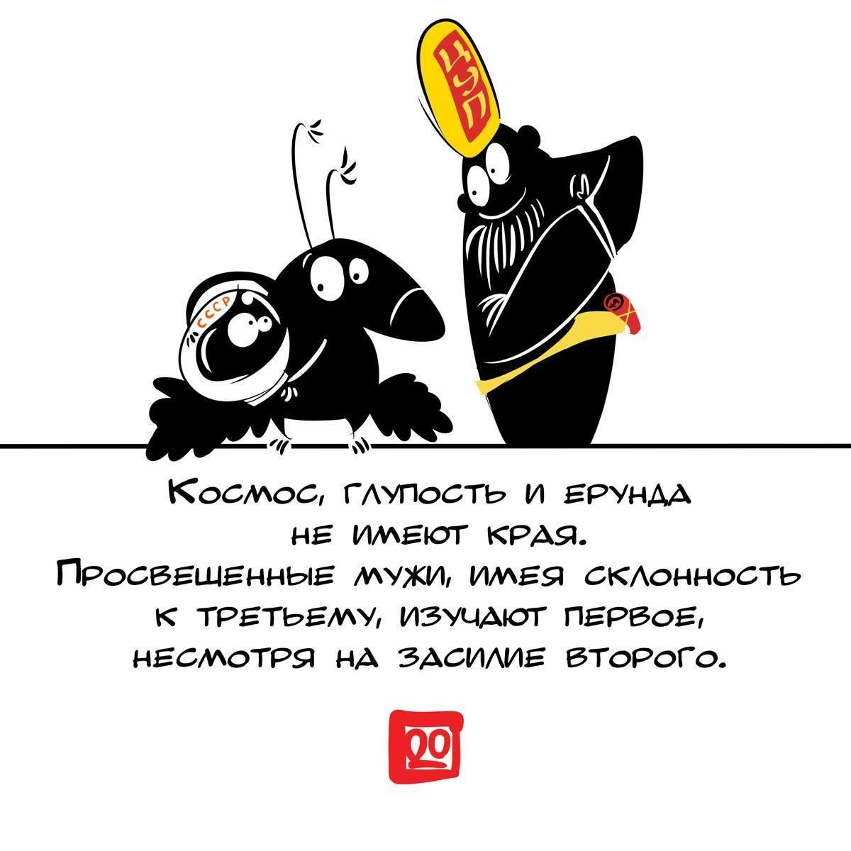 """Футболка """"Бескрайность"""""""