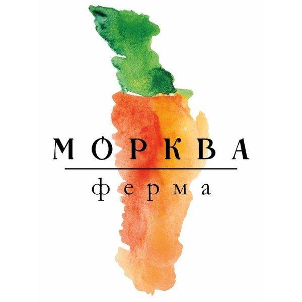 Морква Ферма