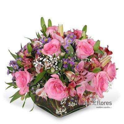 Bouquet de Flores Mixtas | APRECIO
