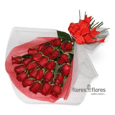 Ramo de 24 Rosas rojas | BOMBON