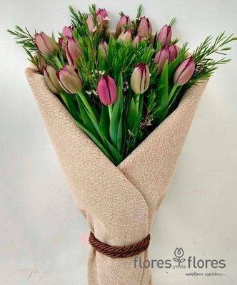 Ramo de 20  Tulipanes frescos | CLAIRE