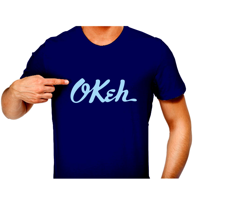 T-Shirt - N/Soul Okeh