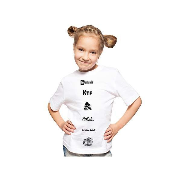 T-Shirt - N/Soul Small Kids Strip