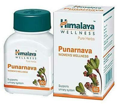 Punarnawa Ayurvedic Herb