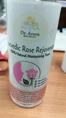 Rose Rejuvenator