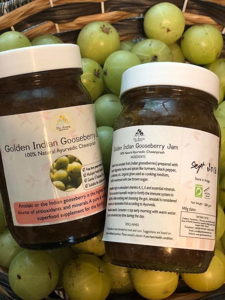 Indian Gooseberry Jam (Ayurvedic Chavanprash, 250 gms)