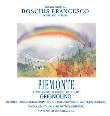 Francesco Boschis Grignolino 2018 - Piedmont, Italy