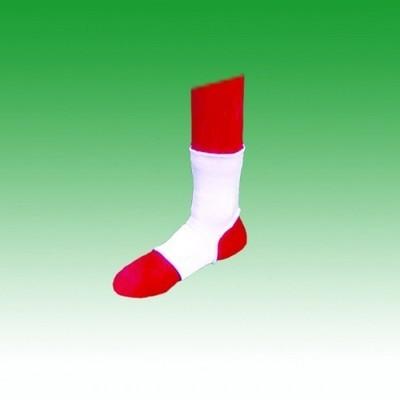Elastic Slip-On Ankle Support