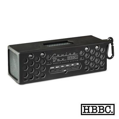 HBBC Cruise Box