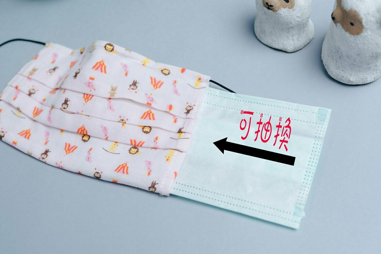 """可換濾片紗布口罩-成人""""現貨""""(18*10.5cm) 口罩套 立體 可洗"""