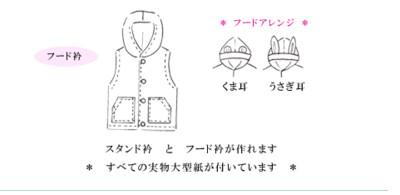 鋪棉戴帽背心-訂製