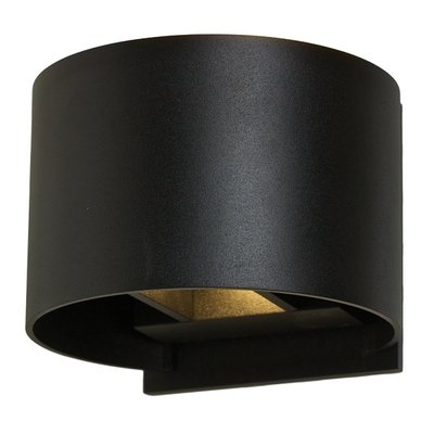 LEDWALL002 - Round Up/Down Directional LED Wall Sconce - Available in White, Black, Bronze, Silver Grey or Graphite