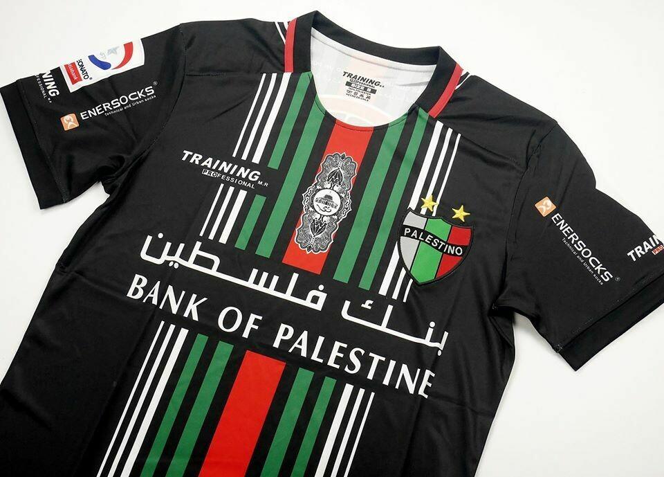 Club Deportivo Palestino AWAY 1819 MAGLIA TRASFERTA