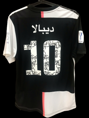 JUVENTUS SUPERCOPPA 2019 SUPERCUP  MODEL LIKE  MATCH WORN PLAYER VERSION MATCH ISSUE SUPERCOPPA  2019 DYBALA 10