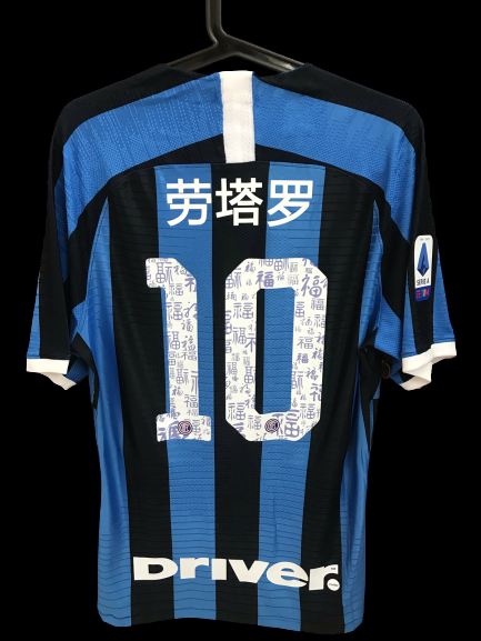 INTER MAGLIA CASA 2019 2020  MODEL LIKE  MATCH WORN PLAYER VERSION MATCH ISSUE PATCH SERIE A LAUTARO 10